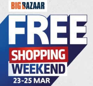 f2278793c8 Big Bazaar Free shopping Weekend – Hello!! Friends Big Bazaar is back again with  amazing offer where you will get Rs.2000 worth shopping for free.